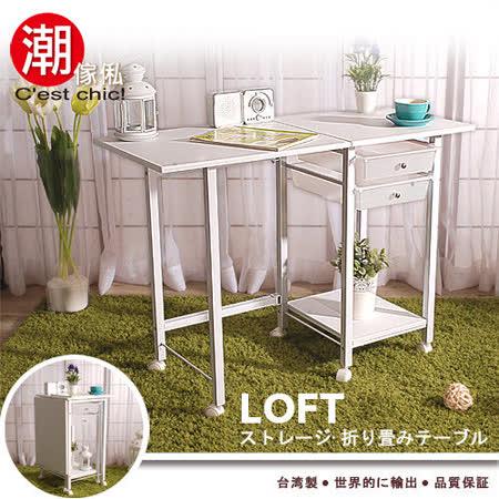 【網購】gohappy 線上快樂購LOFT收納折疊桌(白)好嗎愛 買 電子 發票