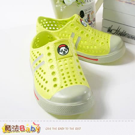 (購物車)魔法Baby~超輕量中童水陸兩用輕便鞋(30~35)~sh4406