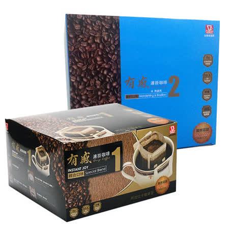 【金樂客】有感濾掛咖啡任選2盒組(綜合/曼巴)