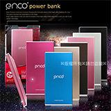 『新通過認證★台灣製』ENCO 超薄鋁合金7000mAh雙輸出行動電源(PB-701)