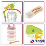 Richell日本利其爾 離乳食外出用餐組合