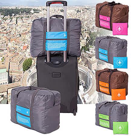 【韓版】二合一折疊式行李箱拉桿手提袋 32L(4色)
