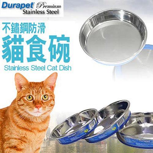 Durapet~O~216不銹鋼防滑貓食碗^(L^)耐用不變形