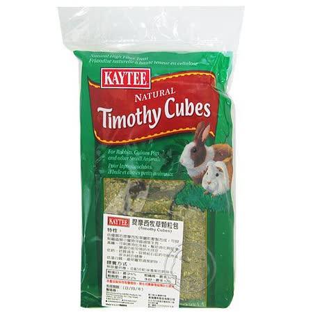 KAYTEE《提摩西》兔子牧草塊顆粒包-15oz