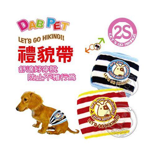 DAB PET~LET'S GO HIHING^!^! 禮貌帶 2S ^( 2款顏色^)