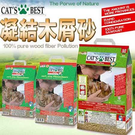 德國CAT'S BEST》凱優木屑粒(凝結) 19.2kg40L