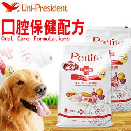 倍能》Petlife犬用口腔保健配方飼料7.5kg有助預防蛀牙