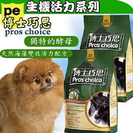 Pro's博士巧思》生機活力成犬低敏羊肉狗糧15kg