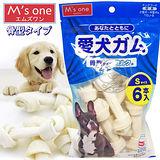 M's One《愛犬骨型牛奶骨6入》滿滿香味濃郁的牛奶味(IR-TDJ-8)