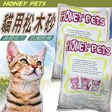 HONEY PETS《貓用松木砂》22Lbs(10kg) 2倍快速吸收率