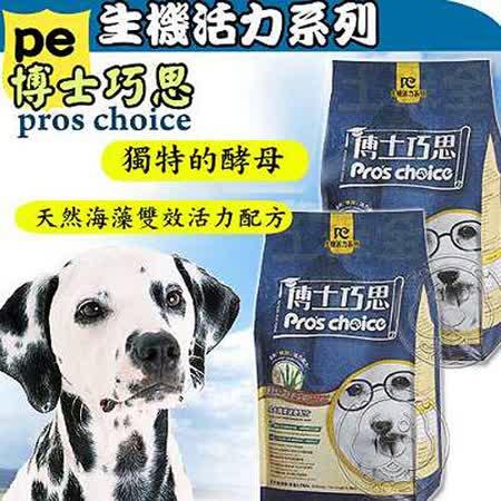 Pro's博士巧思》生機活力成犬雞肉成長狗糧15kg