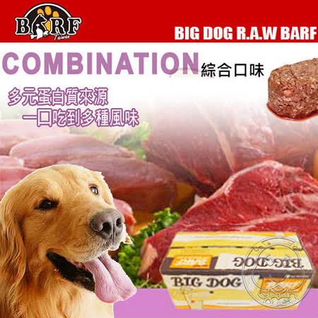 《BARF》巴夫寵物生食肉餅3kg (綜合口味)