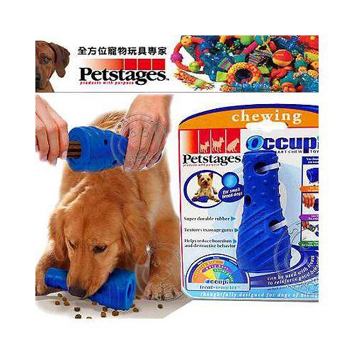 美國Petstages》歐Q派餵食智能玩具-L可放入零食及玩具