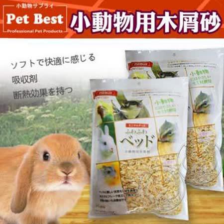 【勸敗】gohappy線上購物Pet Best》PM-C081小動物用白楊長敷材木屑4L*6包吸水性強有效嗎sogo 永和 店