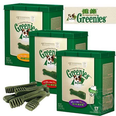 Greenies《新健綠》<br>原味潔牙骨27oz(96支)
