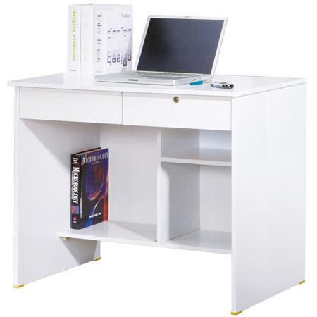 《活力泉源》3尺電腦書桌下座-白色