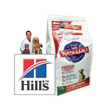希爾思《大型幼犬》飼料-3kg