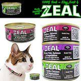 紐西蘭《ZEAL》貓用天然寵物餐罐100g*20罐
