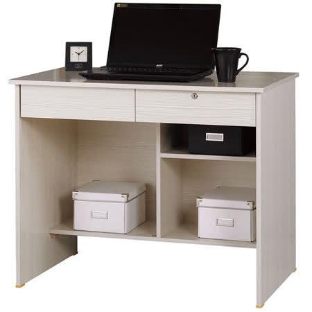 《活力泉源》3尺電腦書桌下座-雪山白