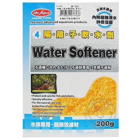 【開箱心得分享】gohappy 線上快樂購Mr.Aqua》 陽離子軟水劑 200g*2盒效果如何新光 三越 南西 店