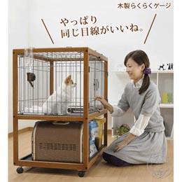 日本Richell》木製移動式狗籠(附輪子唷-彈性空間)