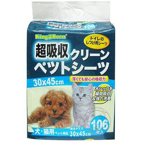 ~King Born~超吸收寵物尿布106枚2入^(30×45cm^)