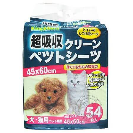 《King Born》超吸收寵物尿布54枚入*2包