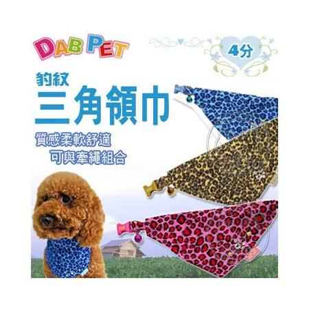【網購】gohappy《DAB PET》 豹紋 4分三角領巾 (附有可愛鈴鐺)效果如何雙 和 太平洋