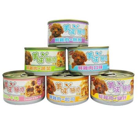 美味關係》美味雞肉狗罐頭 90g*48罐 (6種口味)