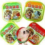 活力餐盒》犬用美味鮮肉餐盒 100g*48盒
