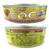 聖萊西CoCo《離乳幼犬》機能餐罐 (80g*24罐)