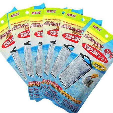 【私心大推】gohappy 購物網Mr.Aqua《250/300》外掛過濾用活性碳板-6包入去哪買大 遠 百 台中 店