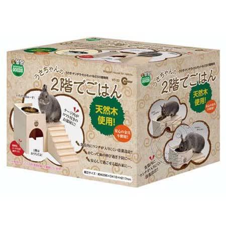 日本《MARUKAN》兔子城堡餐廳