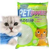 PET SWEET》加菲貓貓砂 (細砂) 10L*3包