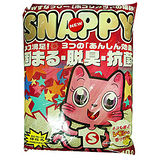 【SNAPPY】貓砂(細砂)-2包