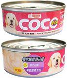 【聖萊西】CoCo 機能離乳幼犬餐罐-80g (24罐)