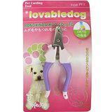 lovabledog《小型犬專用》寵物美容指甲剪