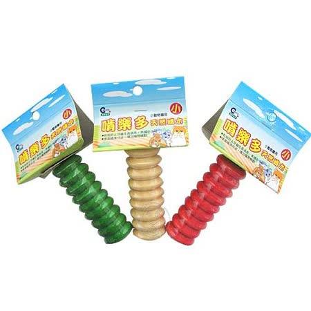 【真心勸敗】gohappy線上購物(小動物任選)CANARY 鼠用天然啃木-3種顏色 (隨機1支)開箱igood 愛 買 客
