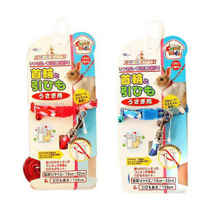 【網購】gohappy快樂購(小動物任選)【沛貝兒】兔子頸圈+拉繩組顏色隨機效果快樂 購 聯合 集 點 卡