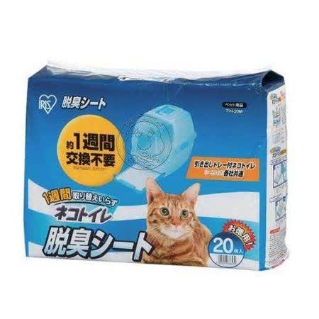 【IRIS】貓砂盆專用抗菌尿布TIH-20M*2包