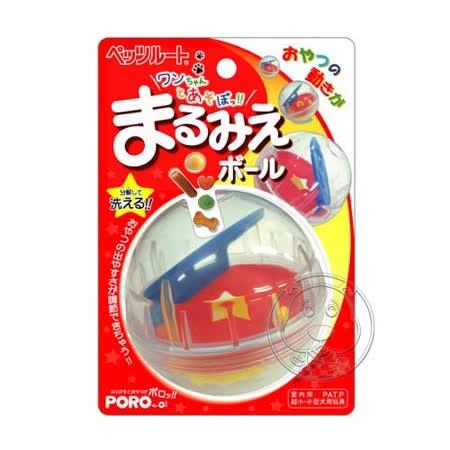 【真心勸敗】gohappy日本《沛蒂露》犬用IQ益智透明球價格桃園 市 遠東 百貨