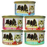 《原燒》毛球自然排出 白身鮪魚貓罐80gx96罐