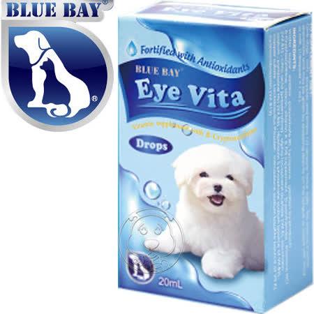 【10瓶】Eye vita 亮眼-美容口服精華素