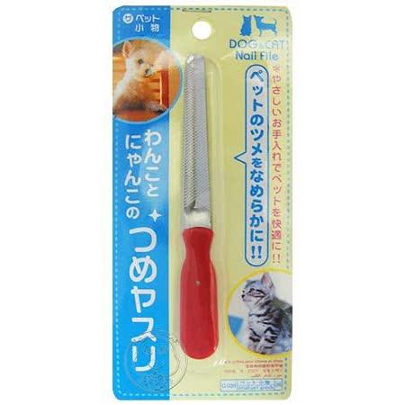 DOG & CAT》寵物美容曲面搓刀