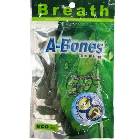 A-Bones 多效牙刷雙頭潔牙骨SS號(20支入)*2包