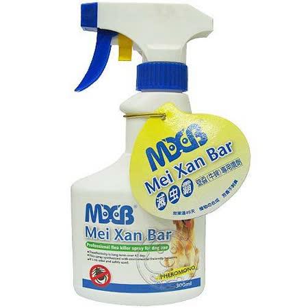 MXB《滅蟲霸》壁蝨 (牛蜱) 專用噴劑_300ml