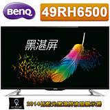 BenQ 49吋 低藍光黑湛屏FHD液晶顯示器+視訊盒(49RH6500)
