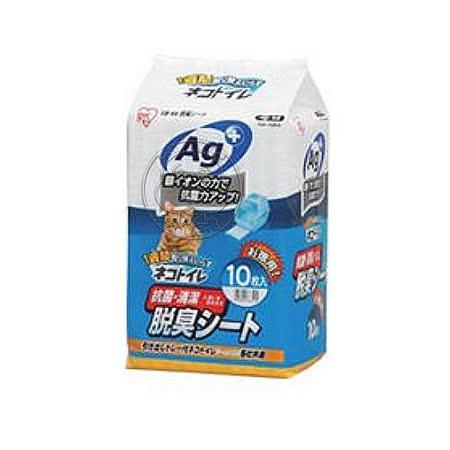 【IRIS】TIO-530貓砂盆專用抗菌尿布TIH-10AGx2包