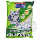 日本脫臭宣言》 AMT-7DEPG 貓用環保紙砂 7L*2包