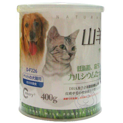 Canary~犬貓 ~山羊奶奶粉~400g